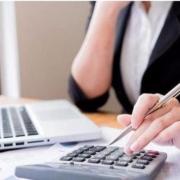 Программы для поддержки бухгалтерского учета