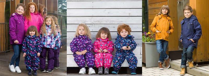 Детская мембранная одежда